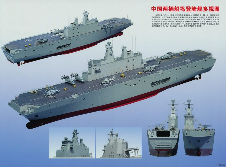 http://www.militaryparitet.com/editor/assets/new/3/China%20Type%20081%202.jpg