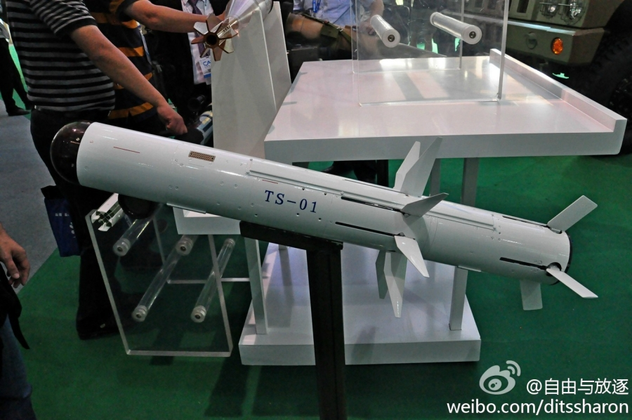 People's Liberation Army (PLA): News TS01_01