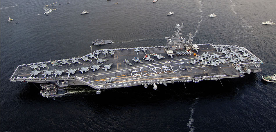 http://www.militaryparitet.com/editor/assets/new/uss-george-washington-arrives-in-japan.jpg