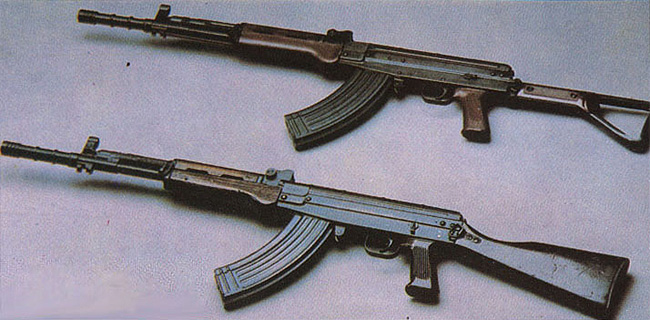 type81rifle1a.jpg